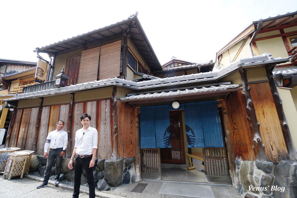 京都二年坂塌塌米星巴克,二寧坂ヤサカ茶屋店,全世界唯一