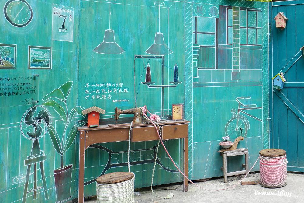 台南新景點,蝸牛巷慢慢走,超好拍文青巷弄