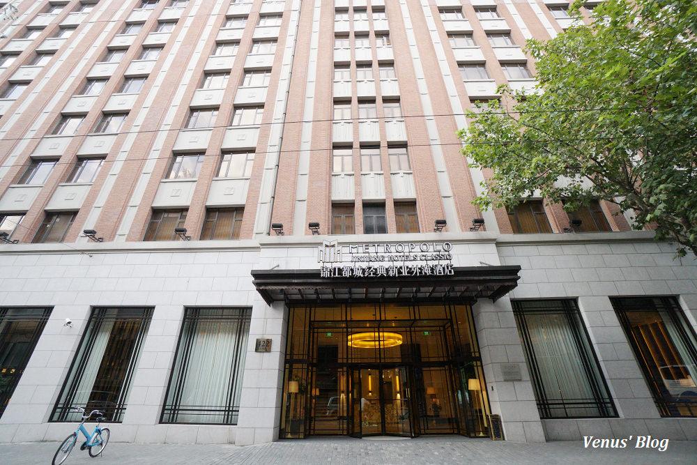 上海飯店推薦,錦江都城經典上海新亞外灘酒店,上海住宿,外灘飯店,外灘住宿,上海自助,上海住哪裡,上海新亞大酒店,上海郵政博物館