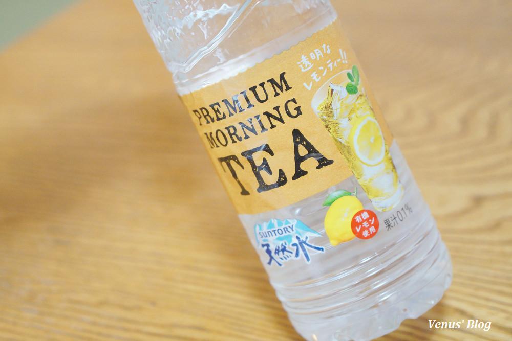 透明奶茶.透明檸檬茶.LAWSON萬聖節甜點