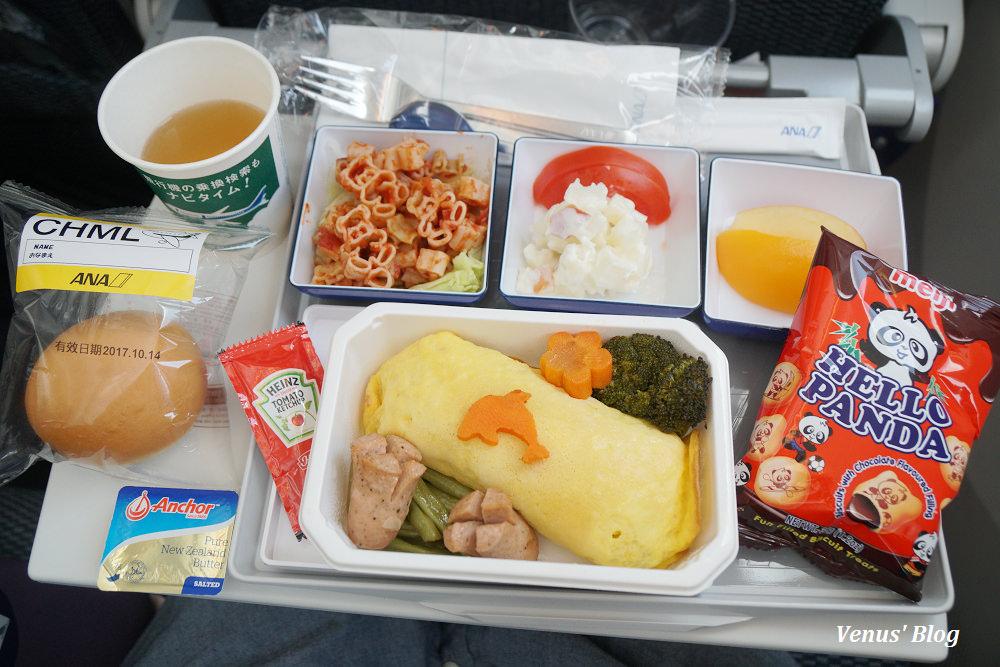 ANA,全日空,兒童餐,飛機餐,ANA兒童餐 ,全日空兒童餐,台北飛東京,ANA國內線,羽田機場轉機國內線,在日本護照掉了怎麼辦,護照掉在飛機上