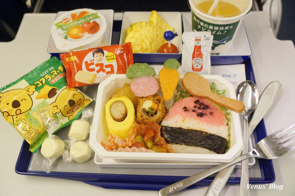 ANA全日空航空台北飛東京兒童飛機餐太精緻!大人也可訂餐!2017.10.13~10.17