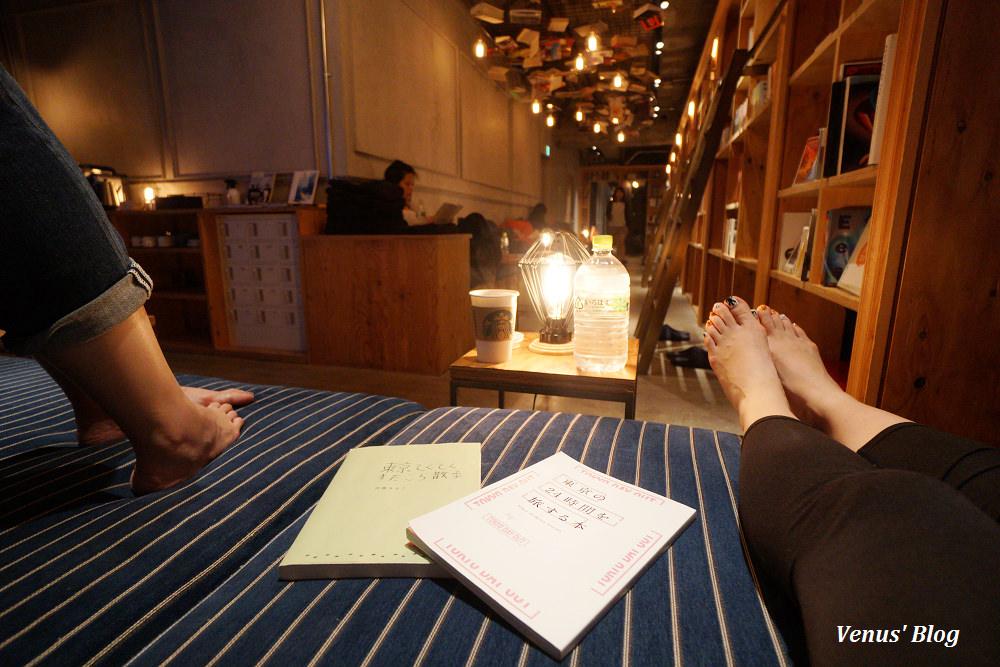 Book and Bed Tokyo,東京書香入夢旅館,書店青年旅館,東京池袋住宿,東京青年旅館,睡在書架裡日本神牌烤麵包機,BALMUDA,東京飯店推薦,文青風青年旅館,東京平價住宿