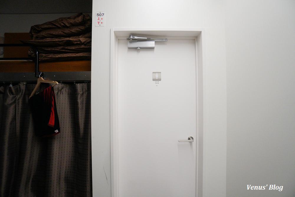 train hostel hokutosei,東京青年旅館,寢台列車,住在寢台列車裡,馬喰町站,北斗星火車青年旅館交通,panasonic迷你熨斗