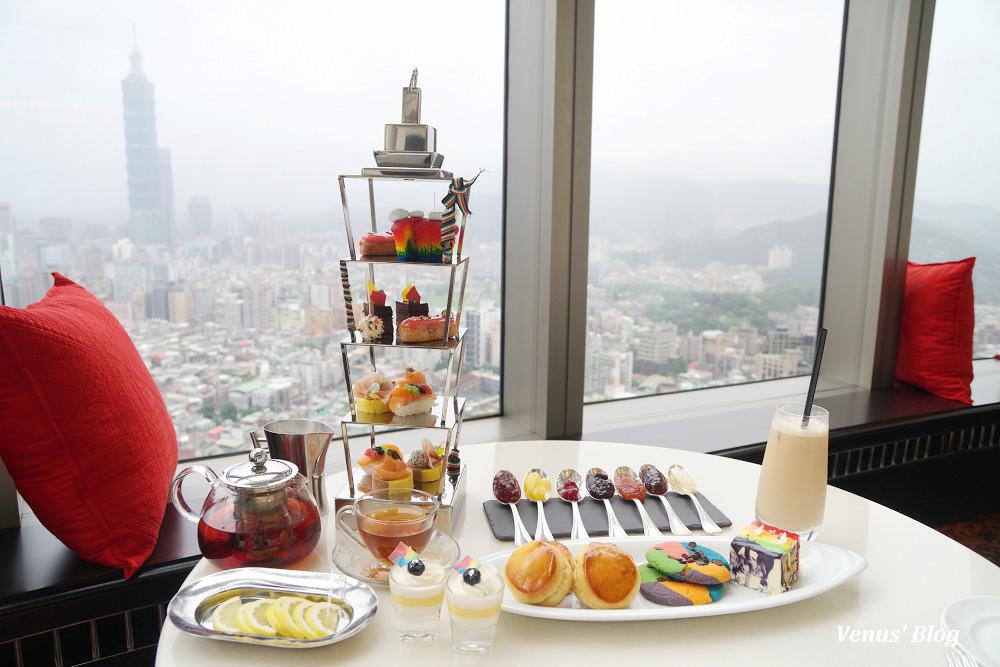馬可波羅酒廊全新彩虹下午茶,邊賞台北101無敵美景
