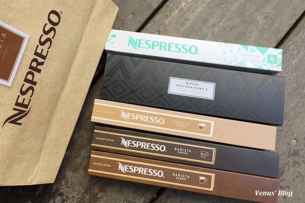 Essenza,nespresso,Nespresso珍稀限量咖啡膠囊,咖啡大師,BARISTA&CO,barista,耶加雪菲,阿瓜達斯