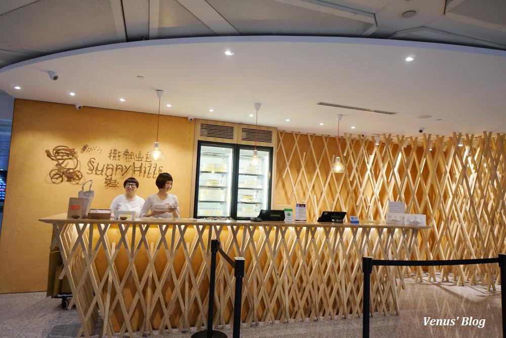 微熱山丘鳳梨酥在桃園機場二航廈就能買到!上飛機前抱佛腳的好去處