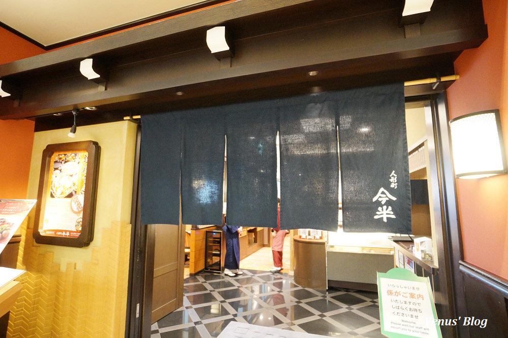 東京新宿美食,人形町今半,新宿高島屋美食,牛排丼,今半,新宿美食,御曹司松六家