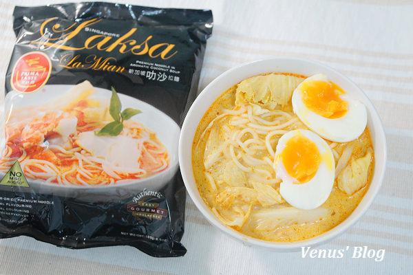 新加坡必買|百勝廚叻沙拉麵 – 在家10分鐘就可以上菜吃到超濃郁的叻沙、2016年世界泡麵排行榜第一名