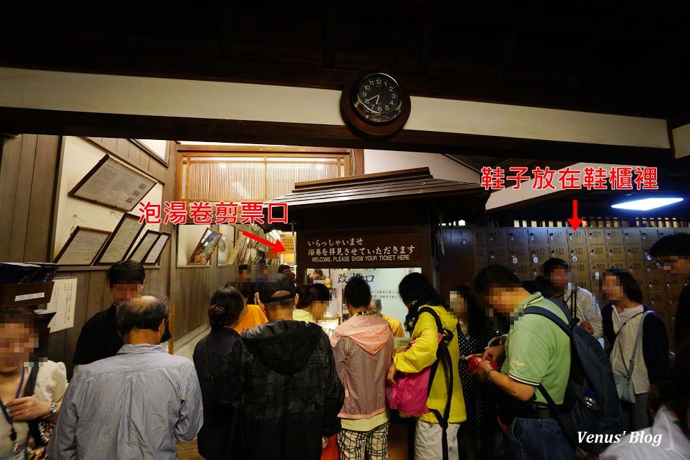 道後溫泉,道後溫泉本館,道後溫泉別館,飛鳥乃溫泉,神之湯,靈之湯,道後溫泉泡湯懶人包,日本最古老的溫泉