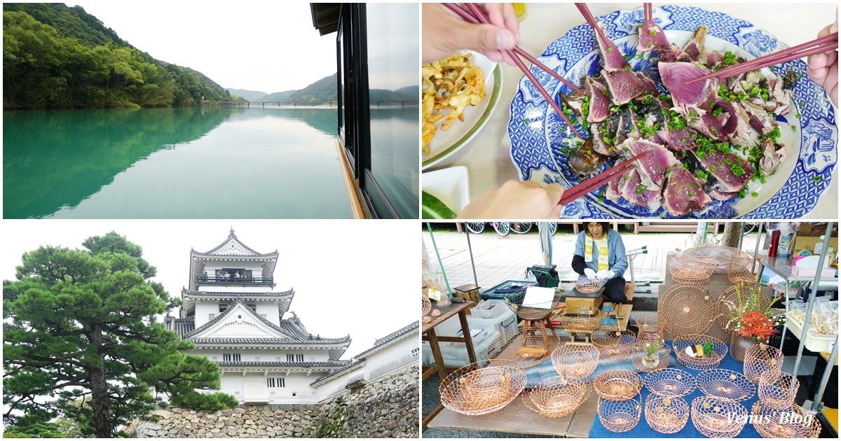 高知一日遊:四萬十川、炙烤鰹魚、高知城、日曜市集、弘人市場