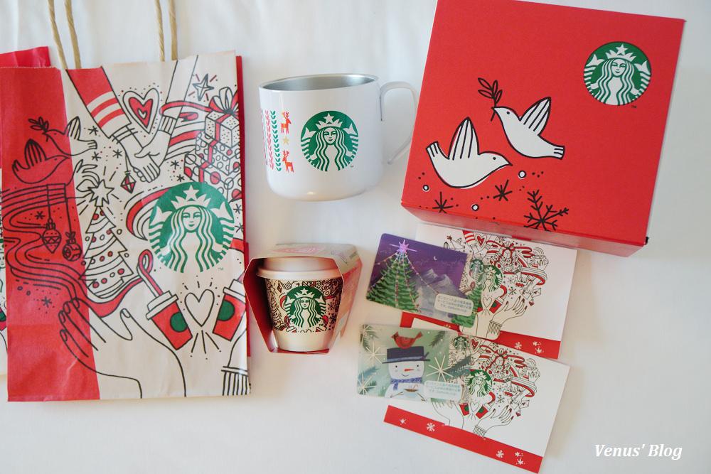 日本限定|星巴克聖誕鋼杯.奶茶口味布丁,濃郁奶茶味奶茶控必買