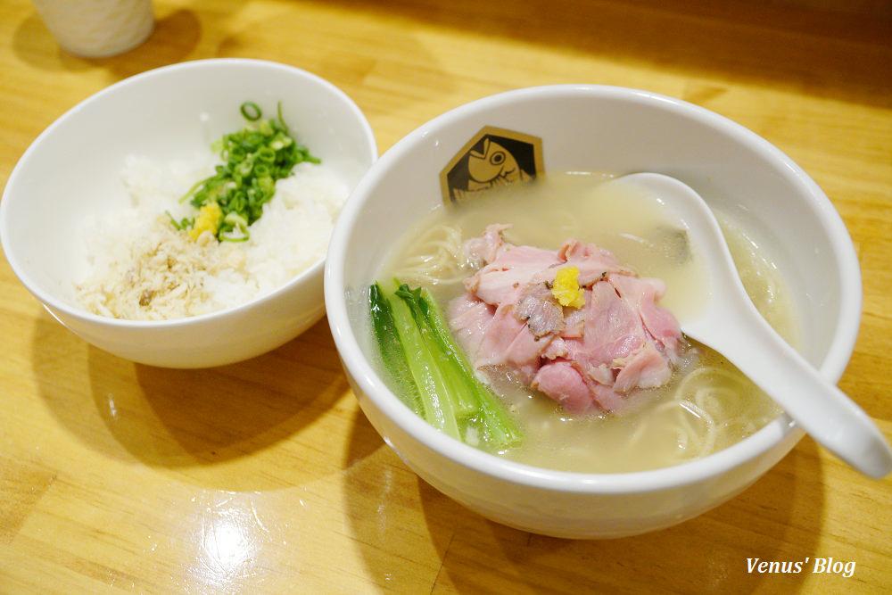 東京錦系町拉麵|真鯛らーめん麵魚,鯛魚湯頭x櫻花木燻製叉燒