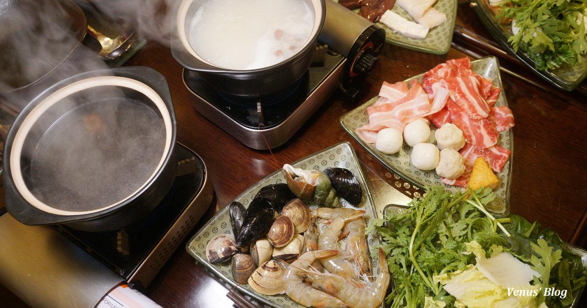 澳門喜來登餐廳 鮮自助式火鍋,7種湯底用餐當下隨時可以換
