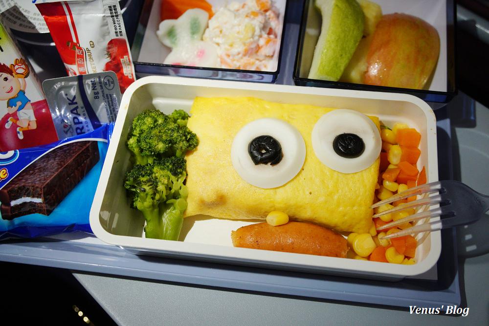 華航兒童餐,華航,華航飛機餐,華航飛廣島,華航飛高松