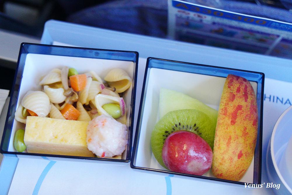華航A330,華航飛機餐,華航飛東京,華航兒童餐,華航經濟艙,華航東京飛機餐,華航飛羽田