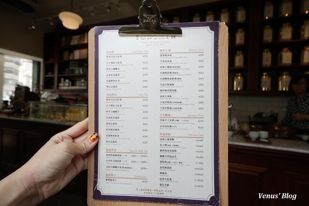 高雄美食,永心鳳茶,高雄中央公園英迪格酒店,高雄晶英國際行館,高雄水京棧國際酒店,H2O Hotel,有點冰