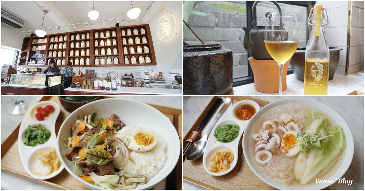高雄美食|永心鳳茶,用紅酒杯喝台灣茶,餐點也很好吃