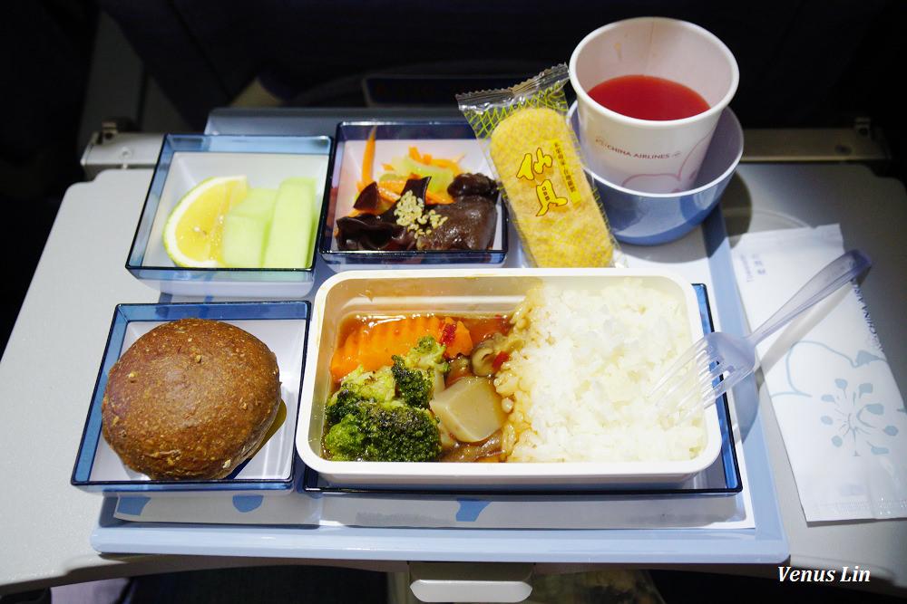 華航素食餐,華航,華航兒童餐,飛機餐,華航松山飛羽田