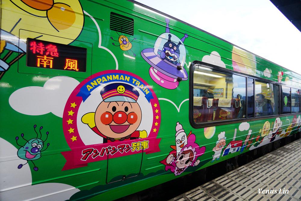 JR四國麵包超人列車,四國鐵路周遊券,四國JR PASS,四國交通票券