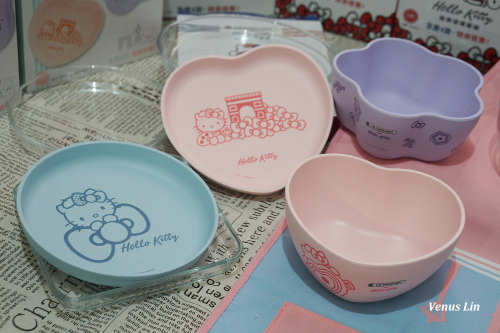 7-11集點開箱,LE CREUSET,Hello Kitty,LC