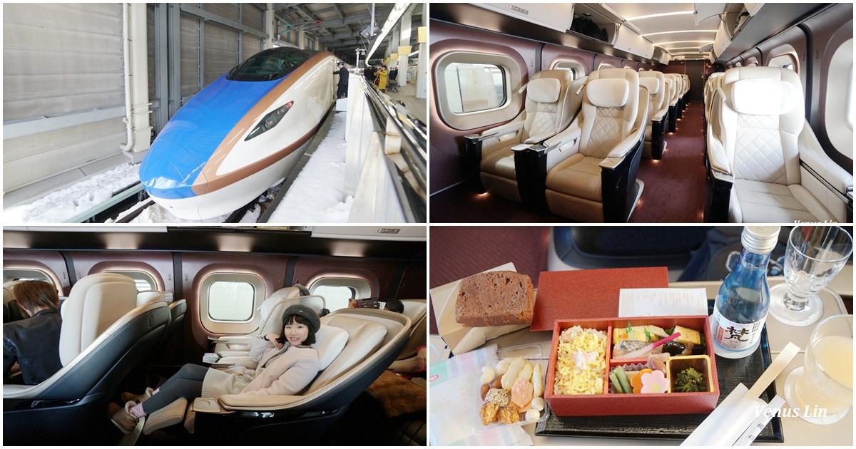 北陸新幹線頭等艙GranClass 金澤→東京,極致奢華太享受了