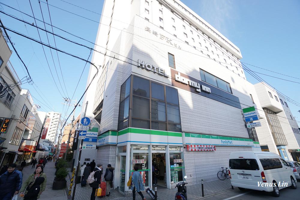 Dormy Inn,長崎出島の湯,長崎飯店,中華街,路面電車築町站
