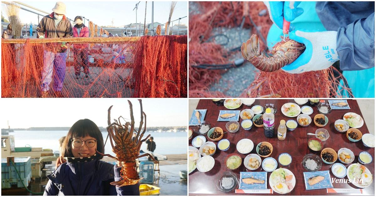 伊勢志摩|和具市場伊勢龍蝦收穫直擊、海女家吃早餐