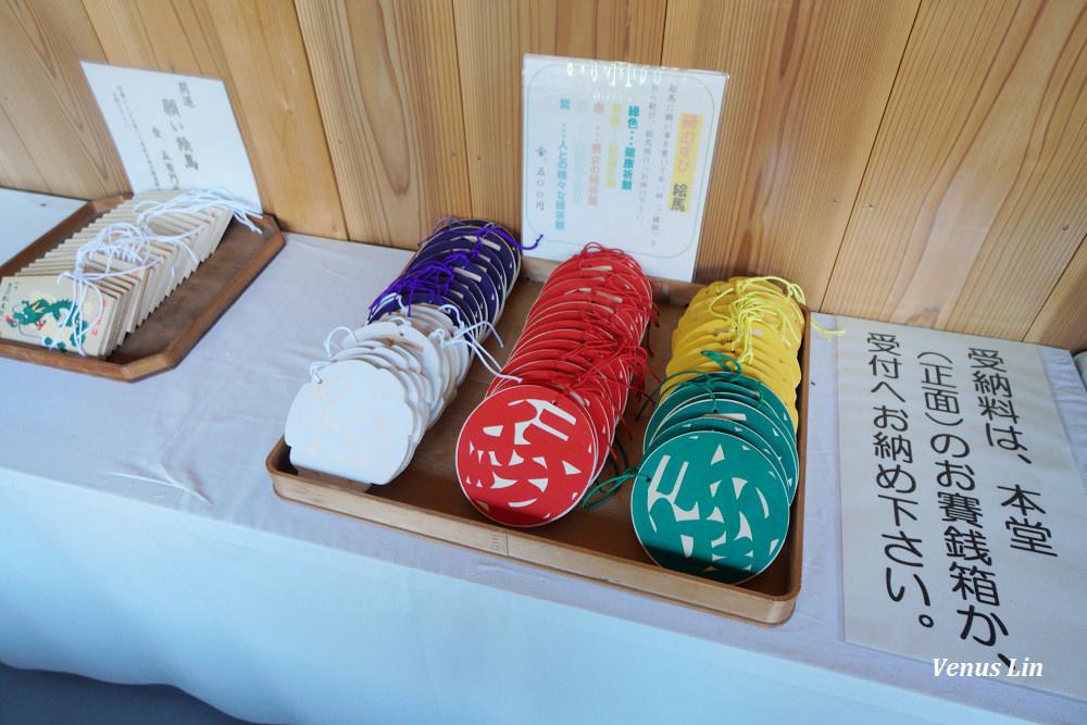 松尾觀音寺,まんぷく食堂,伊勢B級美食,からあげ丼,宇治山田駅