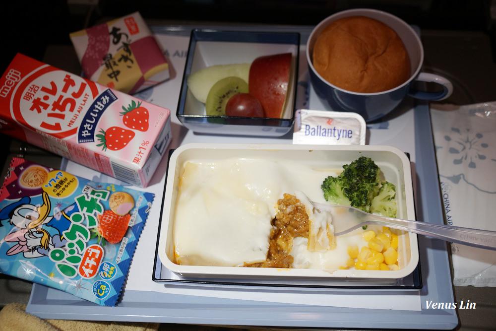 中華航空桃園飛東京成田來回兒童餐飛機餐 2018.2.01~02.06