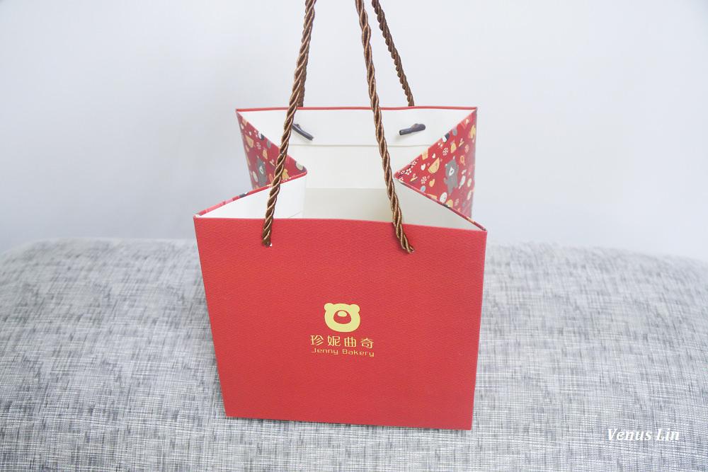 香港必買,香港伴手禮,珍妮曲奇,Jenny Bakery,珍妮小熊餅乾,珍妮小熊曲奇,微信公眾號,微信訂購