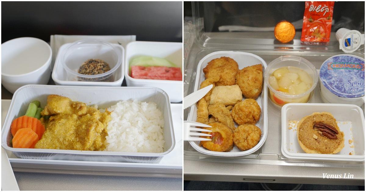 國泰航空桃園飛名古屋特殊飛機餐:印度教餐.猶太教餐 2017.12.19~12.23
