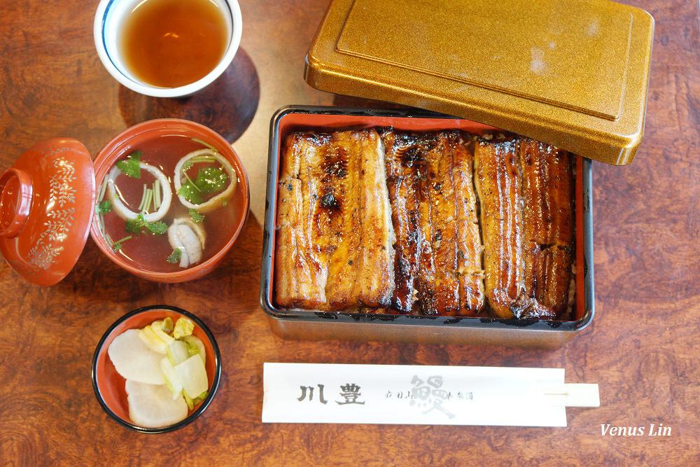 千葉成田山|川豐鰻魚飯,抽號碼牌才吃得到鰻魚飯名店