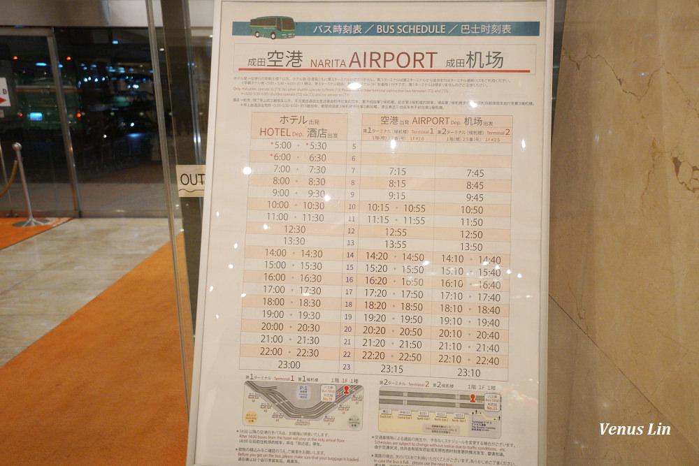 成田機場飯店,成田機場東武飯店,免費接駁車到成田機場,免費handy手機