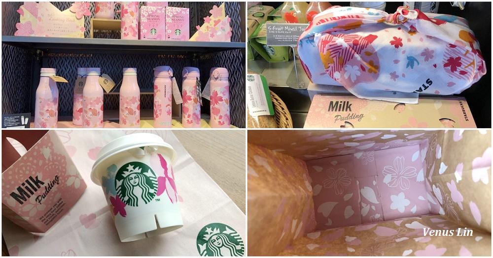 2018年日本星巴克櫻花杯.櫻花布丁,櫻花紙袋太心機裡面還有滿滿櫻花瓣