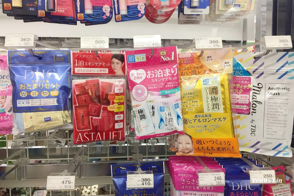 日本便利商店必買,日本LAWSON限定,INTEGRATE迷你彩妝,INTEGRATE xLAWSON,日本LAWSON限定口紅,日本LAWSON迷你口紅,INTEGRATE,濃極潤面膜