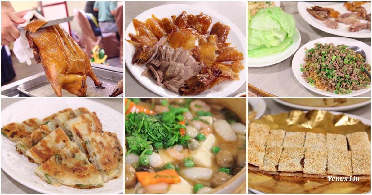 捷運南京復興站|初訪陶然亭,台北米其林推薦餐廳-2018年