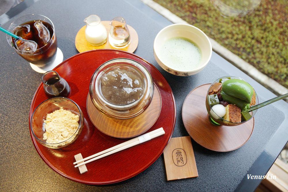 無碍山房,菊乃井下午茶,京都米其林下午茶,菊乃井,祇園抹茶甜點,祇園下午茶,祇園吃甜點