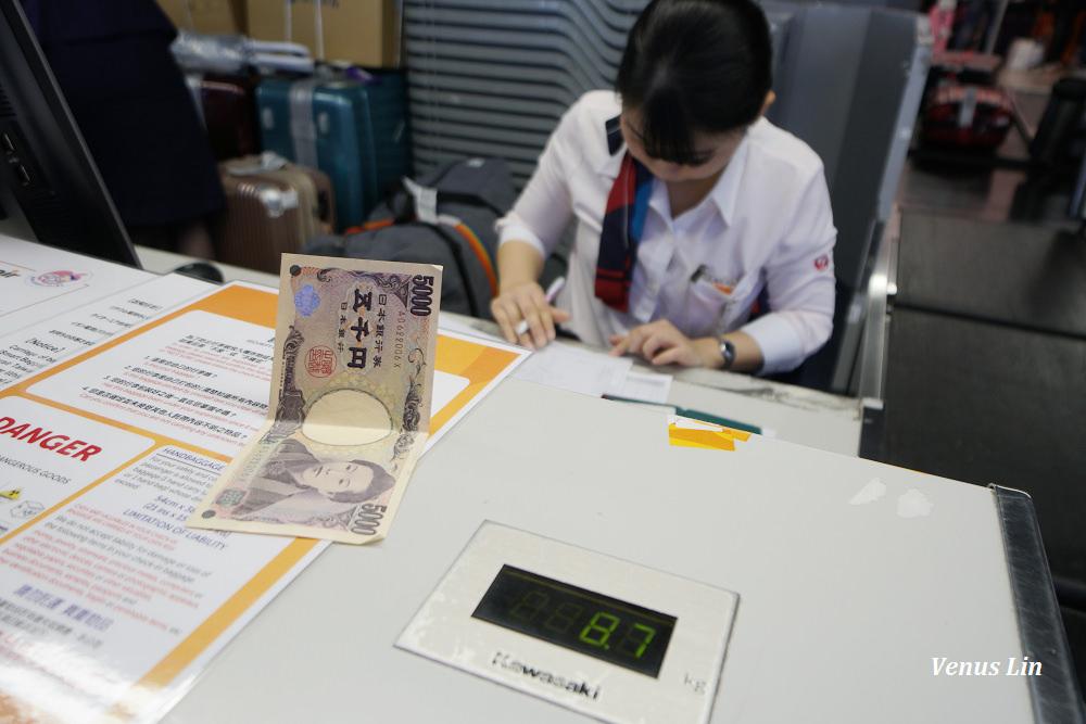 台灣虎航手提行李注意事項 小心登機箱尺寸,心痛付了5000日幣才順利上飛機