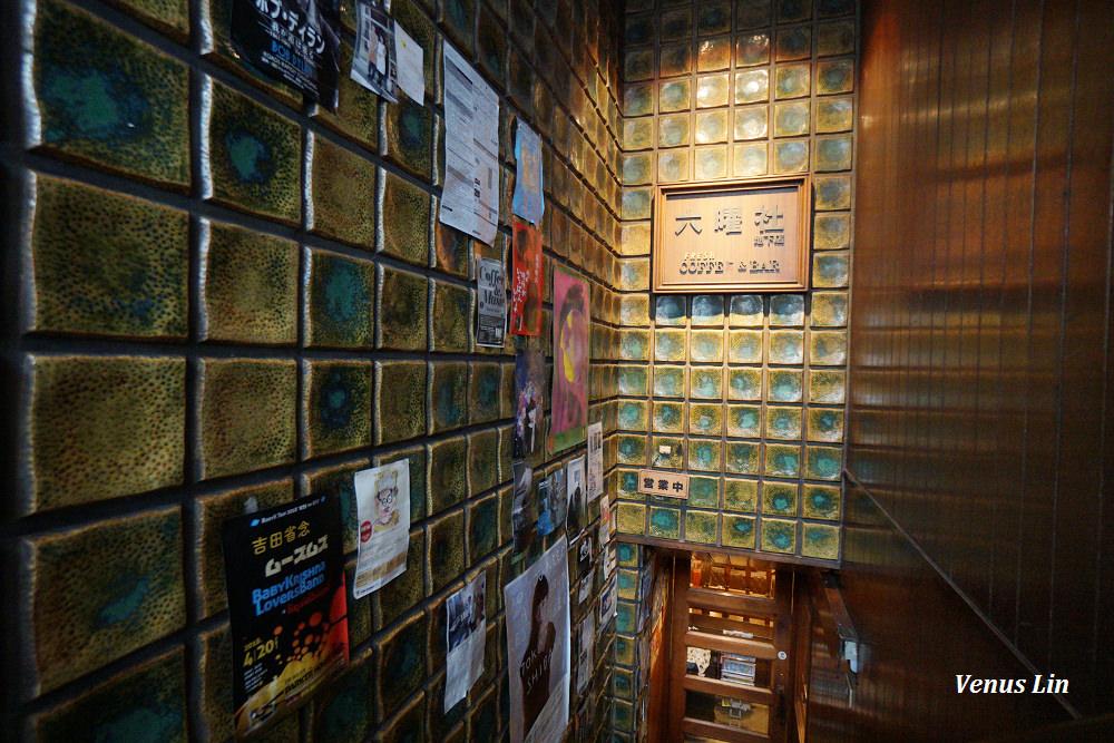 京都老咖啡館|六曜社地下店,早點去才吃得到名物甜甜圈