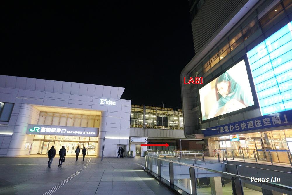 高崎車站飯店,輕井澤飯店,輕井澤前一站,北陸新幹線,Hotel Coco Grand Takasaki,高崎可可大飯店