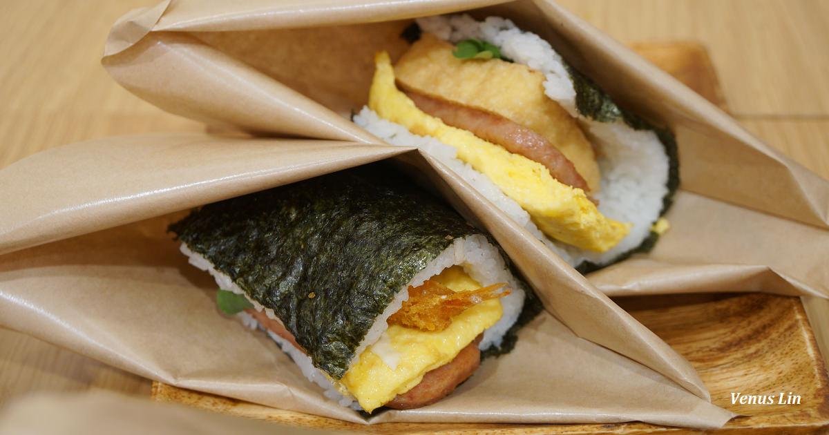 沖繩機場美食|炸蝦豬肉蛋飯糰,那霸機場分店