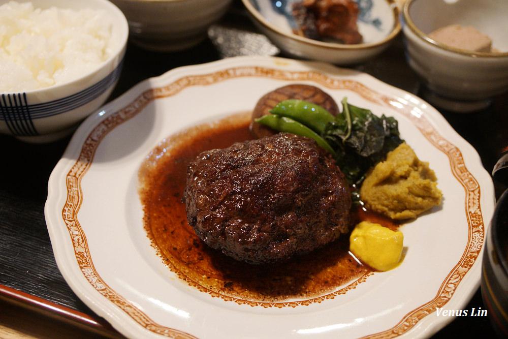 沖繩本部美食,せんだん,MAHAINA健康度假飯店