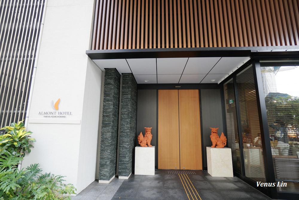 沖繩住宿,沖繩那霸飯店,Almont Hotel縣廳前,那霸有停車場的飯店,免費大浴場,那霸國際通飯店