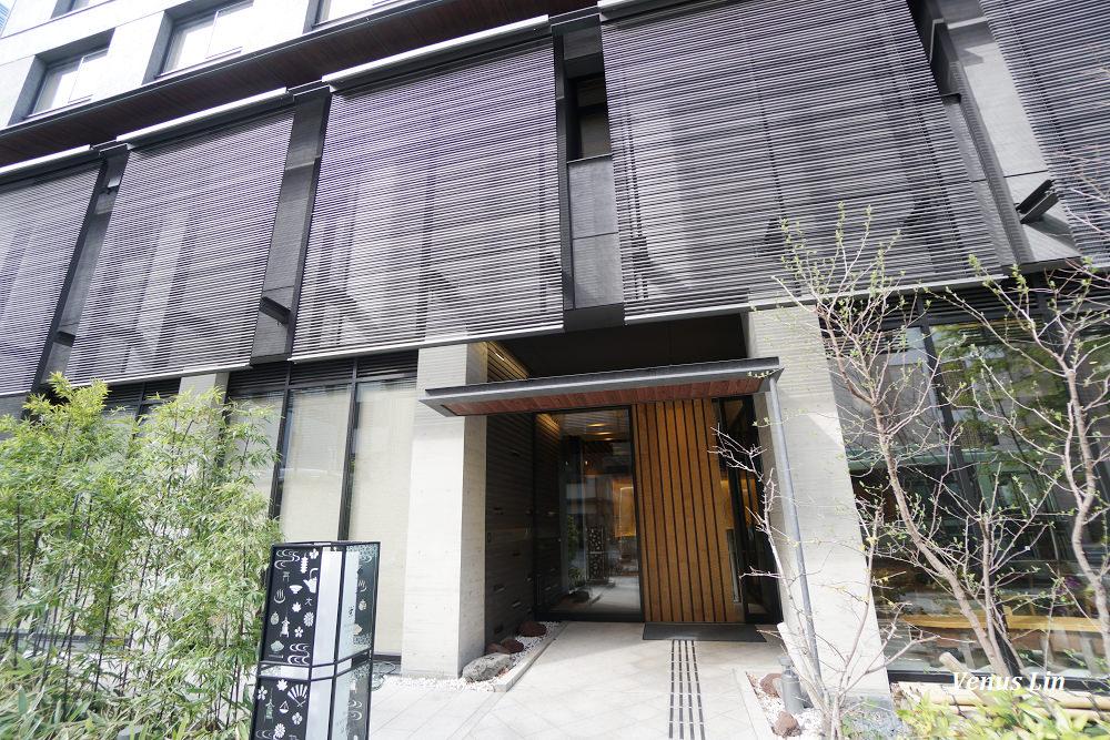 京湯元鳩屋瑞鳳閣飯店,京都車站飯店,京都車站溫泉旅館,京都溫泉旅館,京都有溫泉的飯店,京都早餐好吃的飯店