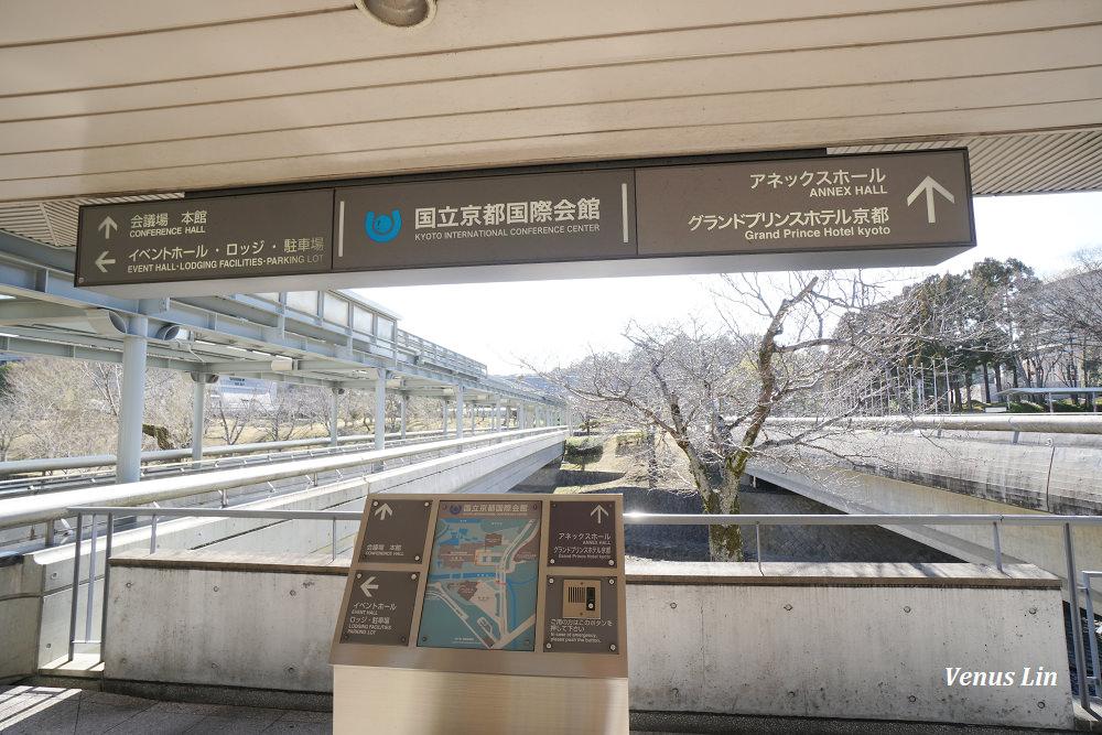 京都飯店推薦,京都格蘭王子大飯店,皇家房型,免費皇家貴賓室
