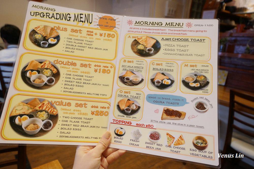 沖繩國際通早餐,甘味處萬丸,縣廳前站早餐,沖繩吃早餐