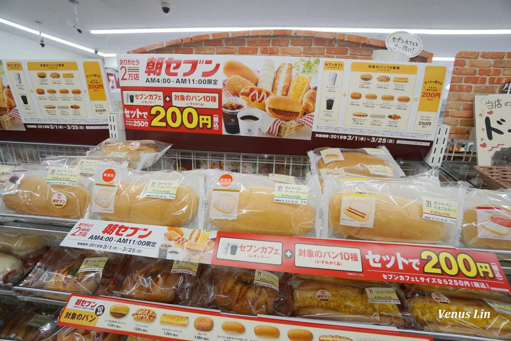 日本7-11限定10大必買好物,日本7-11必買,日本7-11限定泡麵,日本7-11退稅