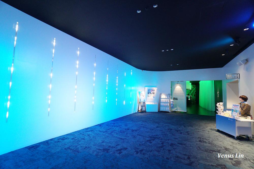 大阪EXPOCITY必遊,NIFREL,活生生的博物館,大阪親子遊推薦景點,大阪EXPOCITY