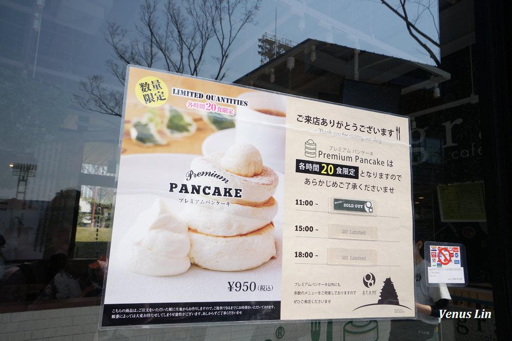 gram限量鬆餅,JO-TERRACE OSAKA,大阪新地標,大阪城的城下町,大阪最美星巴克,大阪城美食